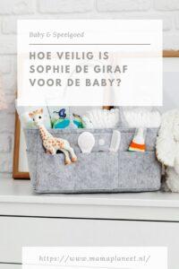 Sophie de Giraf bijtspeeltje en schimmel veilig? MamaPlaneet.nl