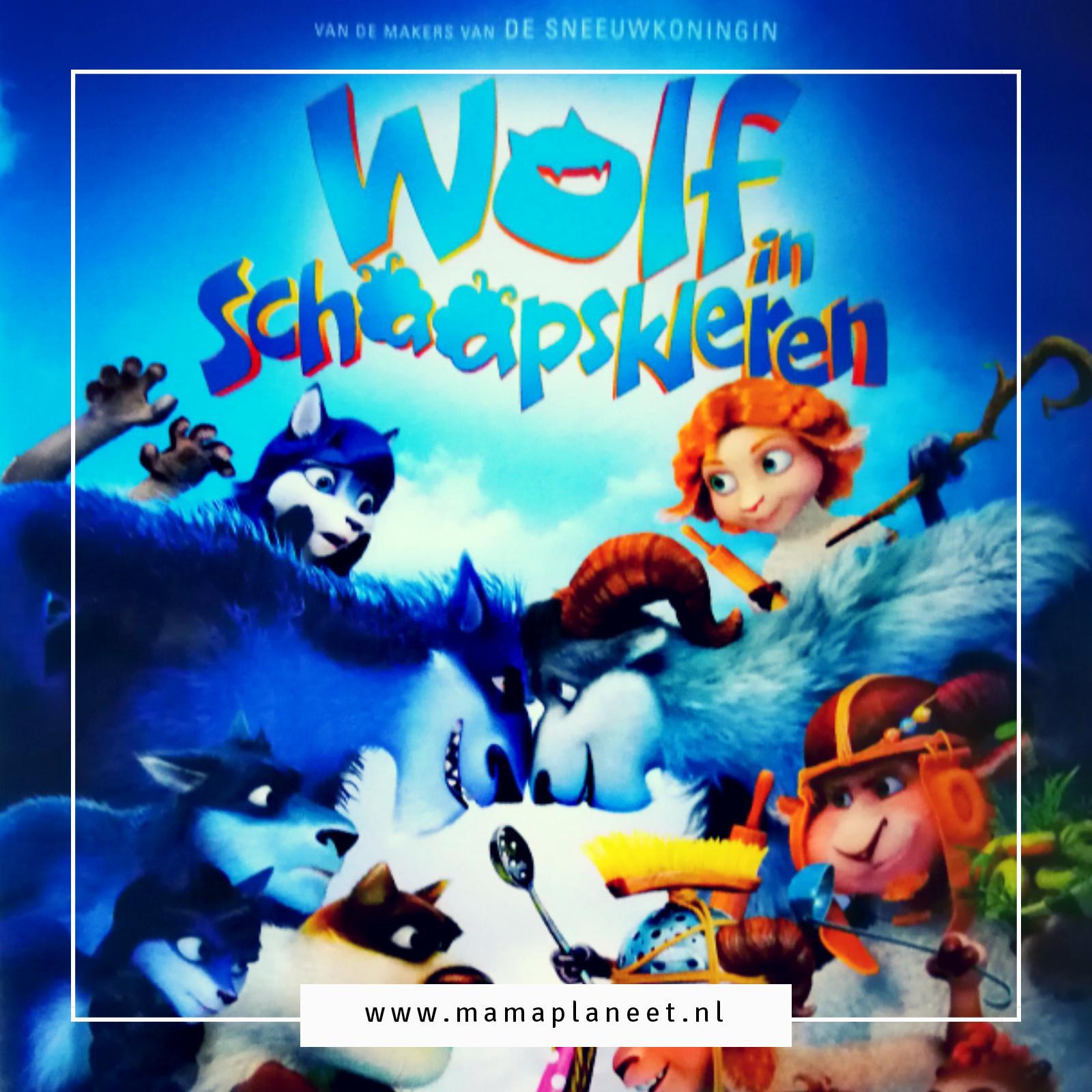 Een Wolf in Schaapskleren | Van de makers van De Sneeuwkoningin