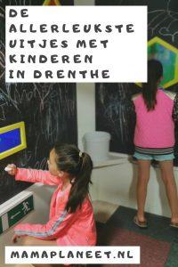 Gratis en betaalbare uitjes in Drenthe met kinderen MamaPlaneet.nl