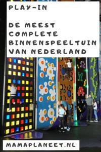 Play-In Indoor speeltuin The Wall Utrecht