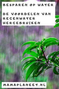 geld besparen op water door regentonnen gebruiken om regenwater op te vangen MamaPlaneet.nl