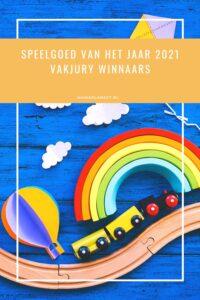 Speelgoed van het jaar 2021 Vakjury winnaars MamaPlaneet.nl